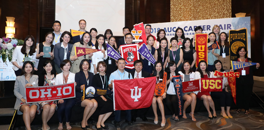 Webster China Joins Other American Universities at AUCA