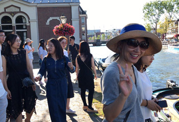 Webster China MBA students and alumni at Webster Leiden