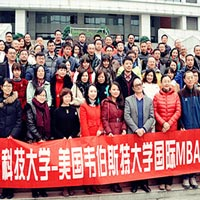70 Alumni Share Ideas at China MBA Forum