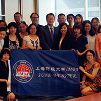 Webster China Joint MBA D.C. Study Tour